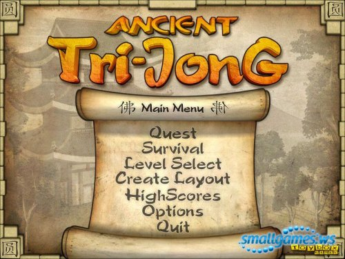 Ancient Trijong