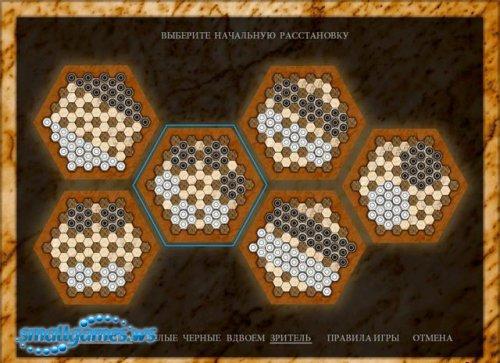 Гексодром – Игры на поле Гекс