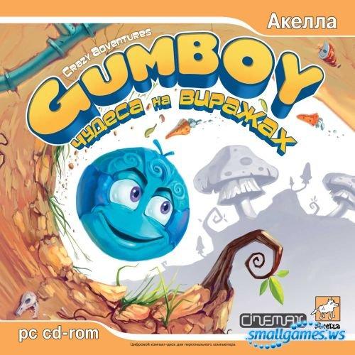 Gumboy: Чудеса на виражах