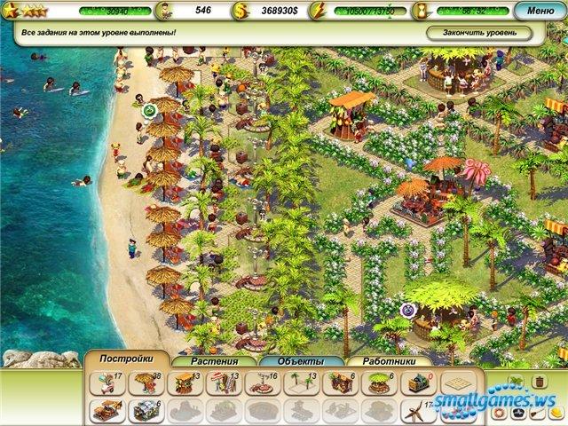Пляжный рай 2 скачать игру бесплатно.