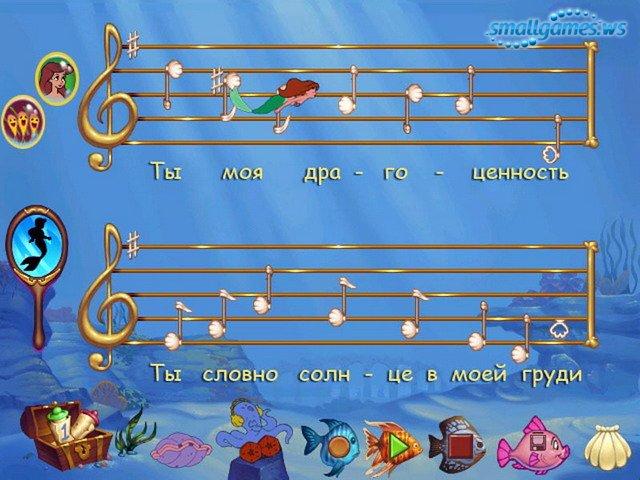 Принцессы. Русалочка 2. Возвращение в море скачать игру бесплатно.