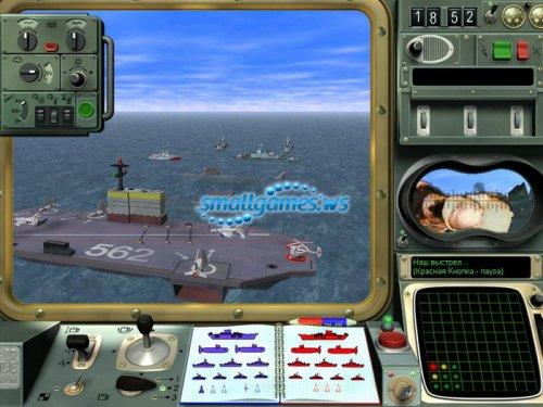Морской Бой - Extreme