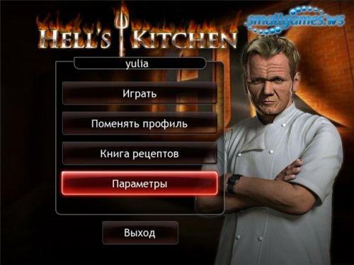 Адская Кухня - скачать игру бесплатно