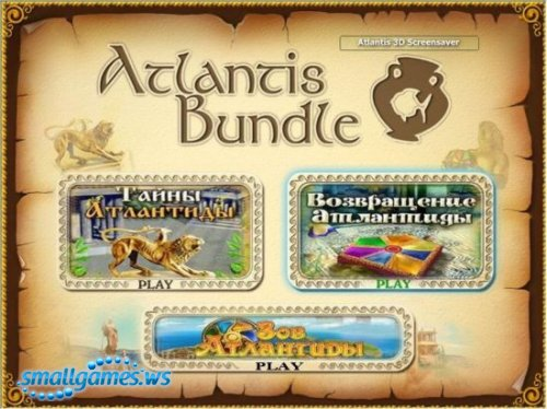 Atlantis Bundle