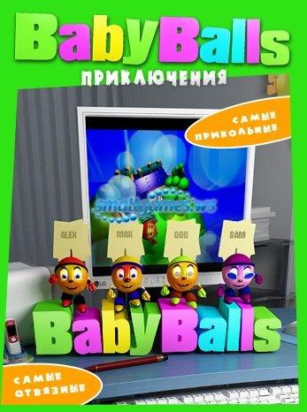 BabyBalls - Приключения