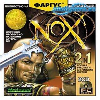 Nox(Рус)