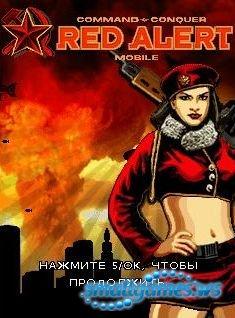Command & Conquer: Red Alert (на русском)