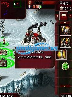 Command & Conquer: Red Alert (на русском)