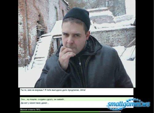 Гоп Стоп