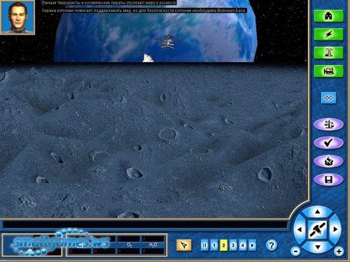 Лунный Магнат