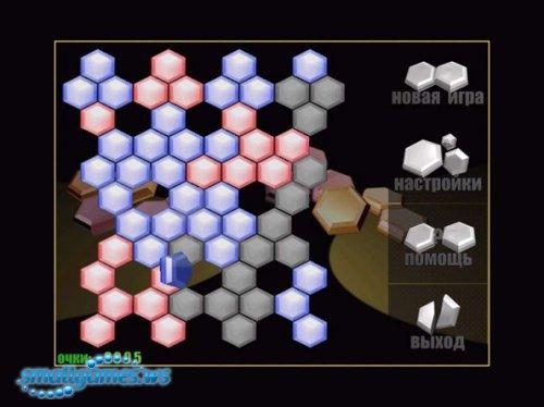 Волшебный шестиугольник