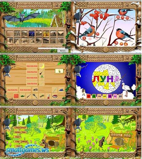 Бесплатные игры с обучением образование в словакии