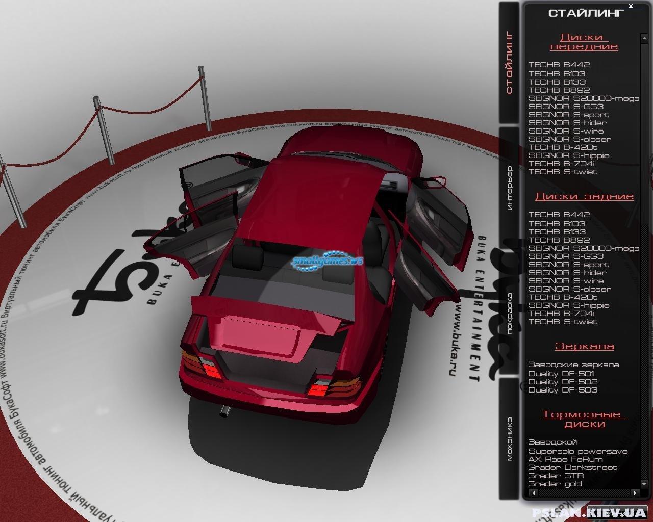 Симулятор тюнинг автомобилей на андроид фаршированное говяжье сердце рецепты приготовления