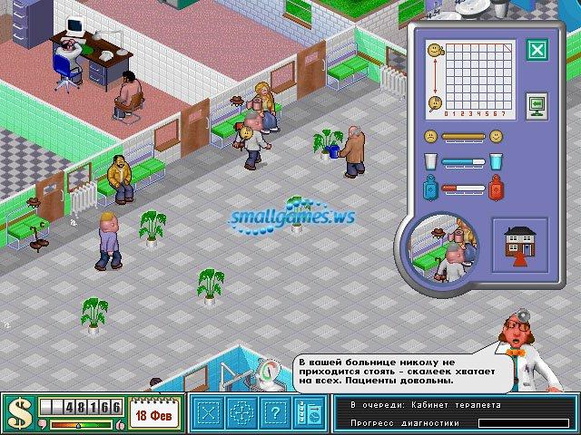 Игру На Частная Клиника
