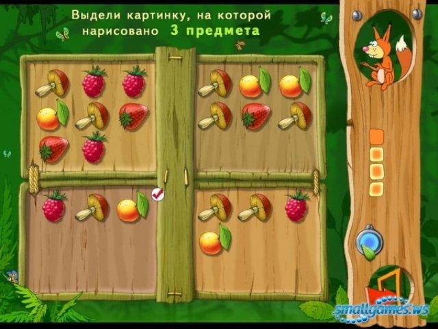 Скачать бесплатно обучающую программу математические игры