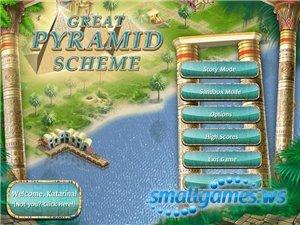 Great Pyramid Scheme
