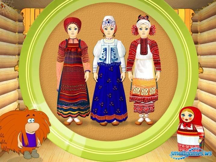 знакомство с народными традициями