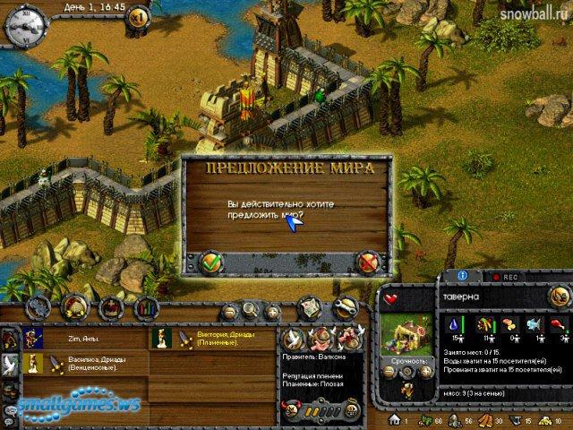 Затерянный Мир 3 Игра Скачать Торрент - фото 3