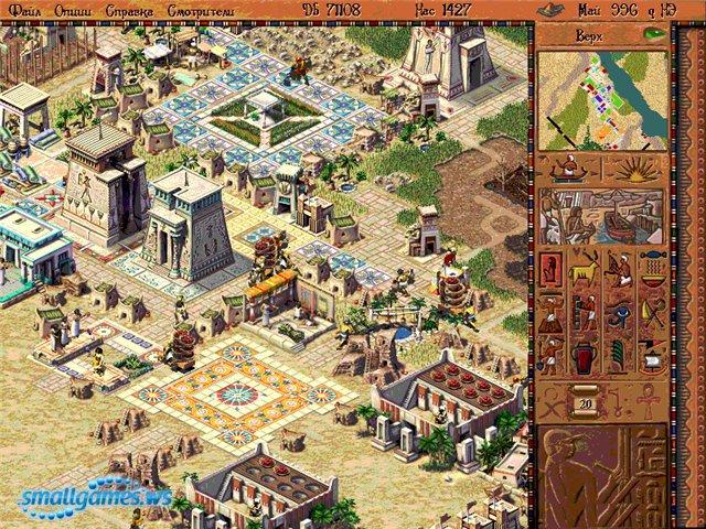 Стратегия онлайн древний египет онлайн игры стратегии мир