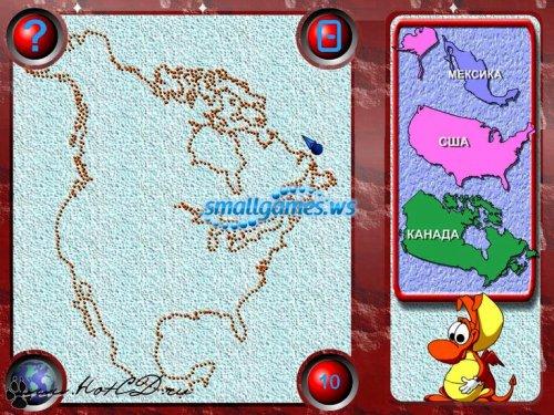 Дракоша и занимательная география