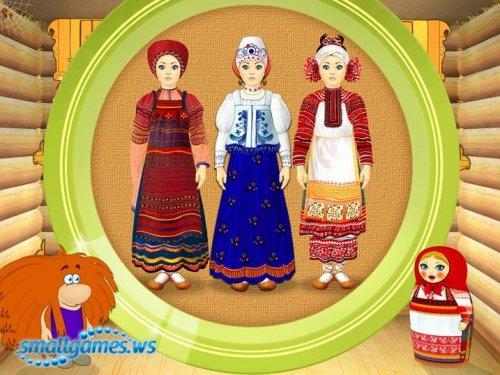 Знакомство Домовенка Бу с русскими народными традициями