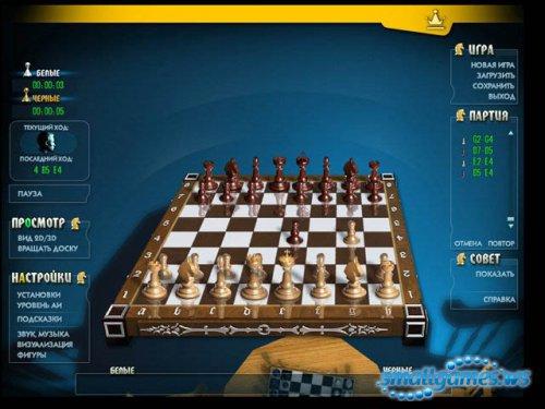 Гранд Шахматы (2009/Русский)
