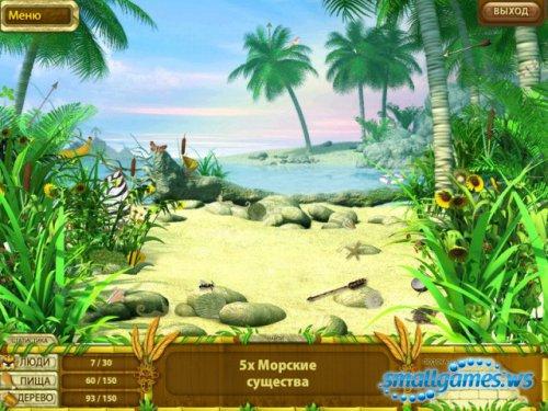 Побег из Рая 2