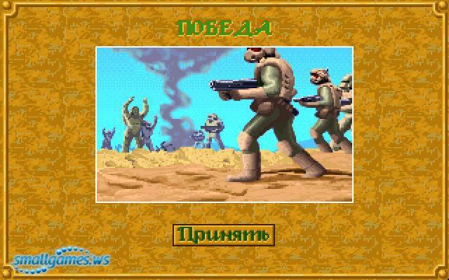 Дюна 4 - Dune IV
