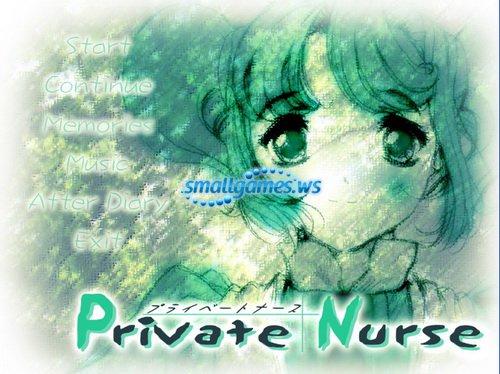 Private Nurse - Любовные процедуры