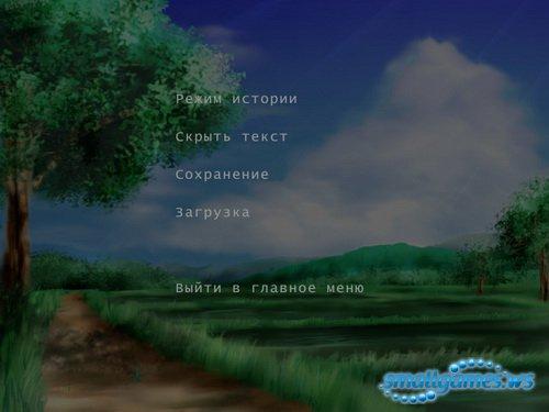 A Midsummer Day's Resonance - Летний Резонанс [VN]