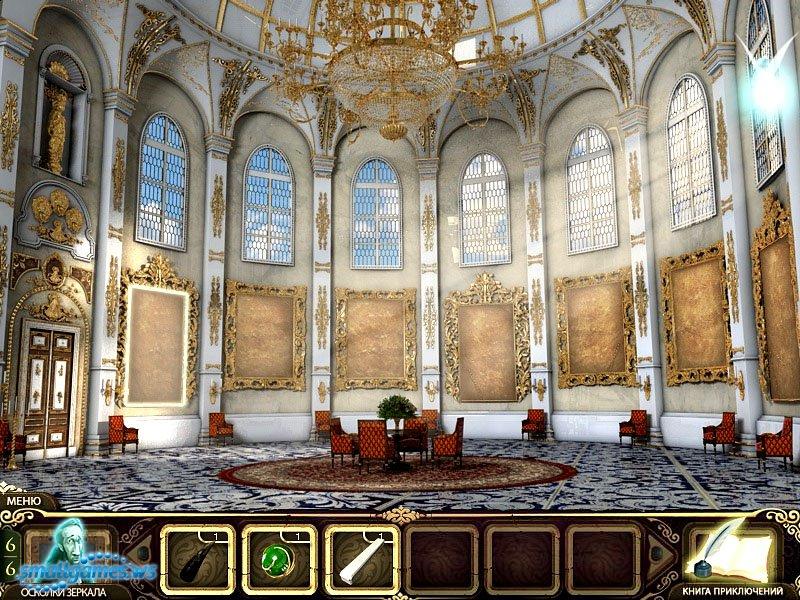 грати онлайн гру принцеса ізабелла.проклятіе відьми