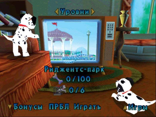скачать 102 далматинца на русском игра - фото 2