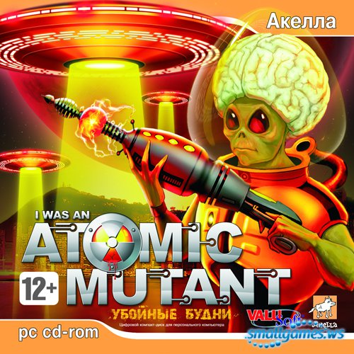 I was an Atomic Mutant - ������� �����