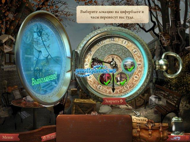 В москве игровых бауманская м музей автоматов