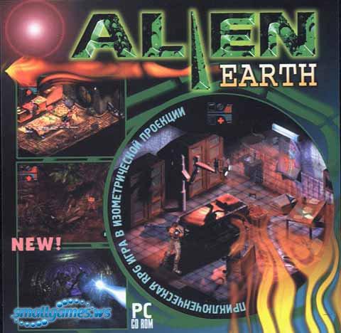 Alien Earth - Земля Чужих
