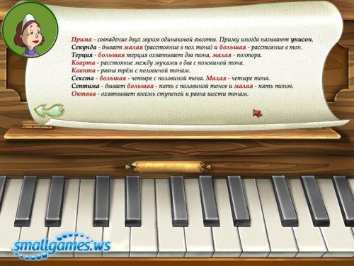 Трое из Простоквашино - Матроскин учит музыку