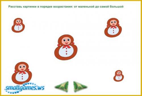 Анимационные уроки для малышей (флеш)