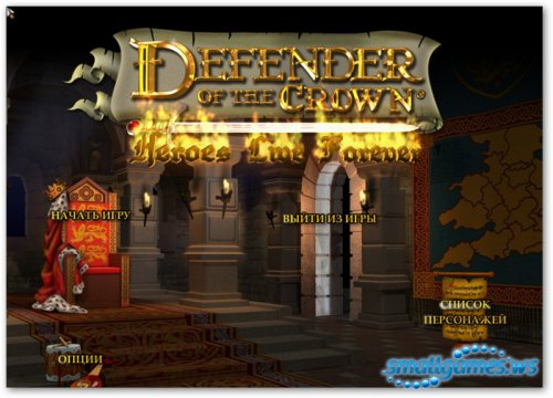 Defender of the Crown 2. Герои живут вечно