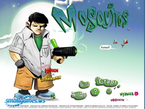 Москиты / Mosquitos