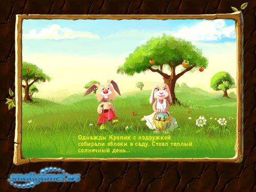 Волшебные приключения Кролика