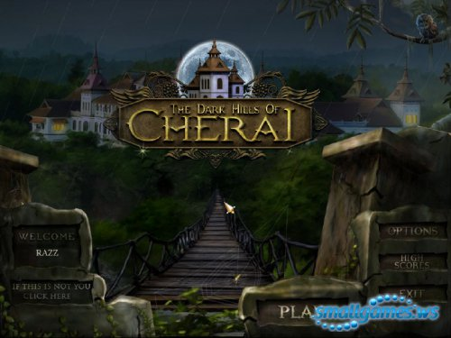 Dark Hills of Cherai