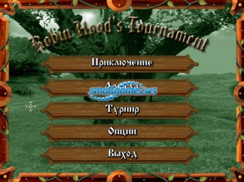 Robin Hoods Tournament [RUS]