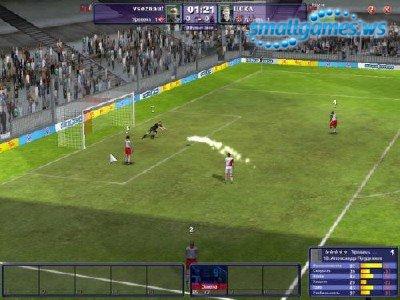 Футбольный мяч спорт экспресс футбол