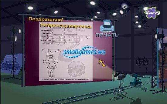 Скуби-Ду Свет Камера Тайна Прохождение Игры