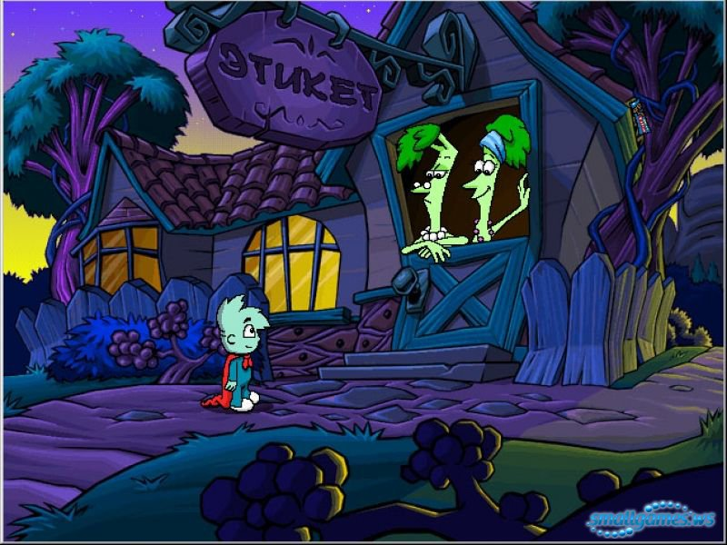 Pajama sam 2: thunder and lightning aren't so frightening / пижама.