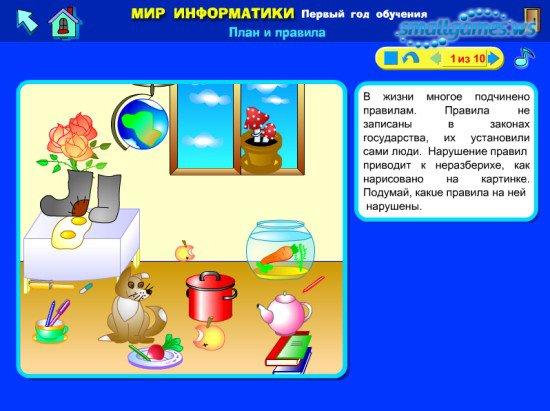 фото знакомство программы игры
