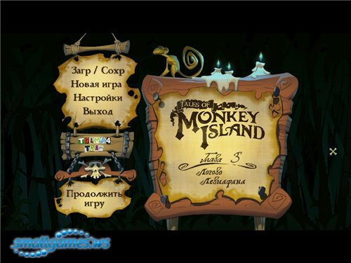 Tales Of Monkey Island. ����� 3 - ������ ���������