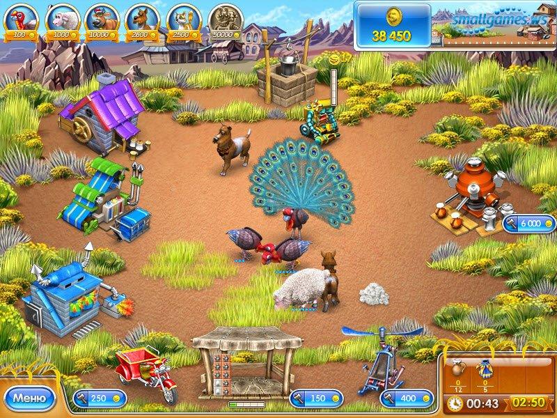 Скачать онлайн игру веселая ферма3 скачать игру пао пао бесплатно онлайнi