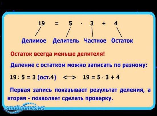 тренажеры по математике 2 класс: