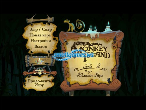Tales of Monkey Island:����� 2 - ����� ��������� ���� (2009/RUS)